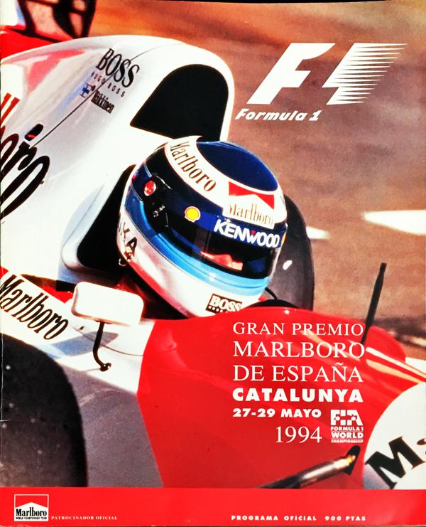 F1公式プログラム 1994年スペイ...