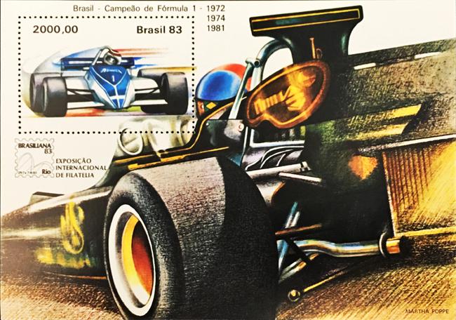 ブラジル F1 チャンピオン記念 小型切手シート(ブラジル連邦共和国発行)