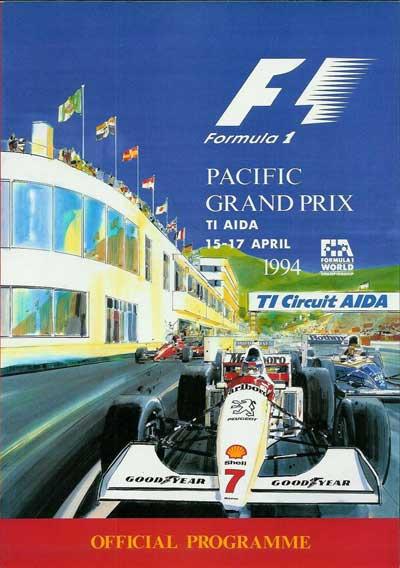 F1公式プログラム 1994年パシフィックGP 英田