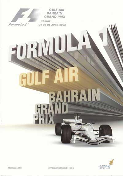 F1公式プログラム 2008年 バーレ...