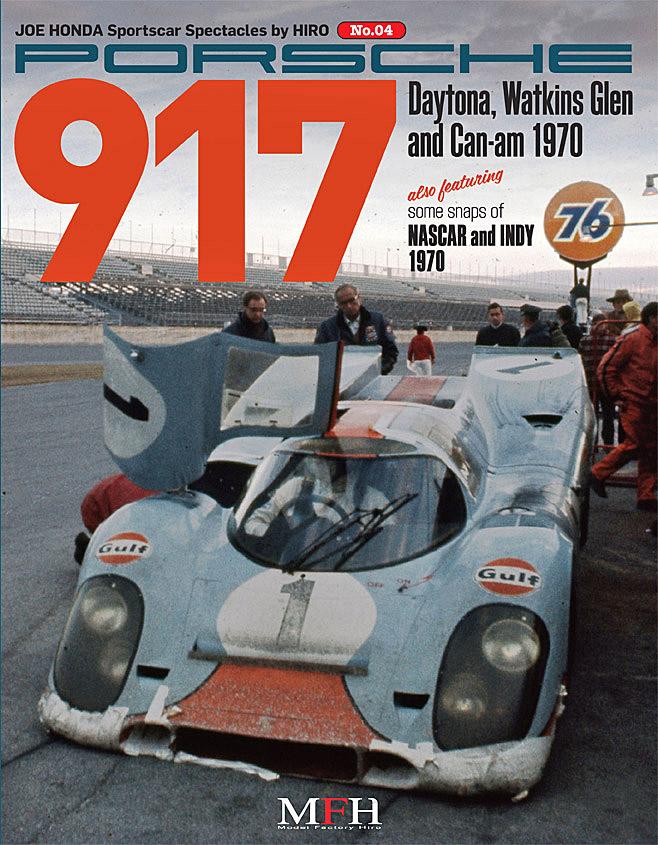 ジョーホンダ写真集『スポーツカースペクタクルズ」VOL.4  「PORSCHE 917 Daytona, Watkins Glen and Can-am 1970」