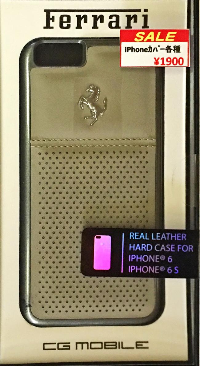 【アウトレットSALE品】フェラーリiPhone6S/6対応 F12 本革ハードケース ベージュ【SALE】¥1900