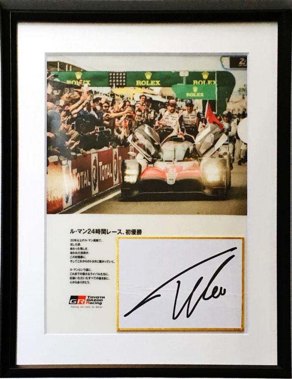F.アロンソ 直筆サイン入色紙+2018ルマン24時間レース優勝記念クリアファイル (額装品)