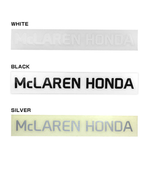 マクラーレン ホンダ 2016 チーム カッティングロゴステッカー LLサイズ ホワイト・ブラック・シルバー (サイズ:20×3cm)