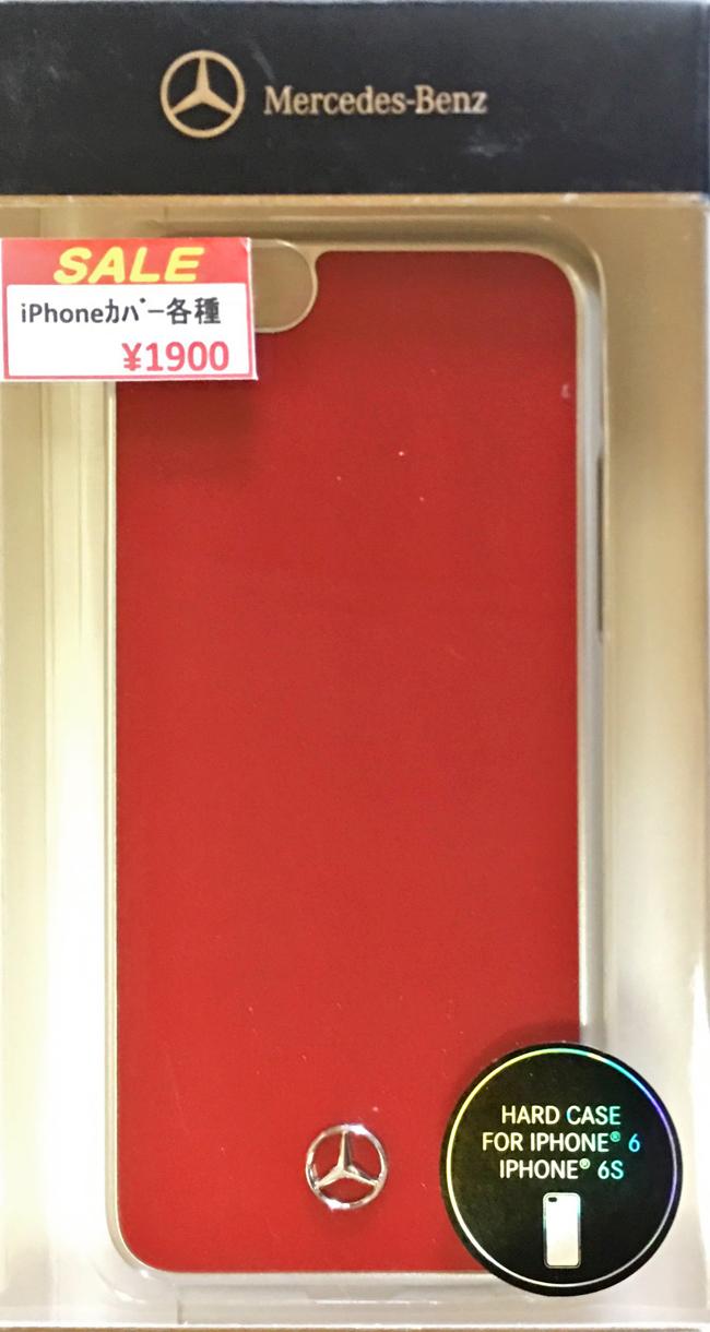 【アウトレットSALE品】メルセデス・ベンツiPhone 6s/6対応メタリックハードケース レッド 【SALE】¥1900