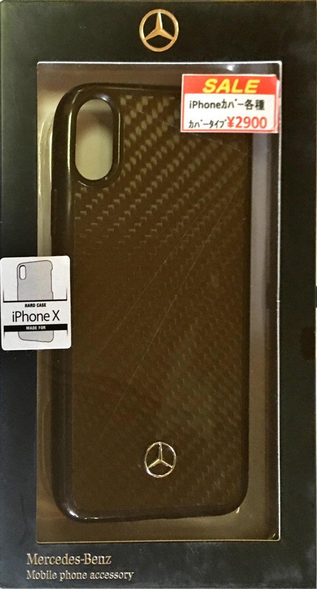 【アウトレットSALE品】メルセデス・ベンツiPhoneXS/X対応 カーボン カバーケース ブラック 【SALE】¥2900