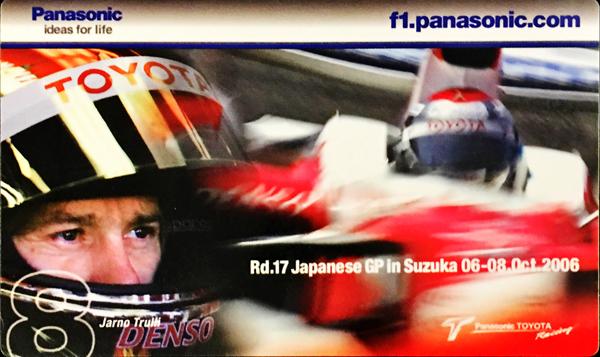 パナソニック 2006年 TOYOTA トヨタ F1 トゥルーリ プロモーションステッカー