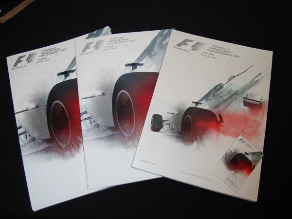 F1公式プログラム 2015年オーストリアGP(メディアキット付)