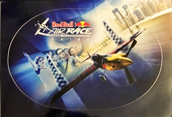 REDBULL AIRRACE レッドブルエアーレース プロモーションステッカー