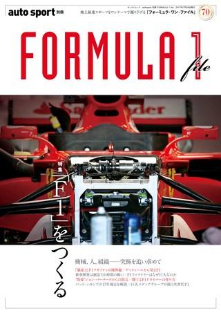 AUTO SPORT特別編集 FORMULA 1 file