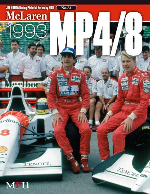 ジョーホンダ写真集 『レーシングピクトリアル」VOL.31「マクラーレンMP4/8 1993」