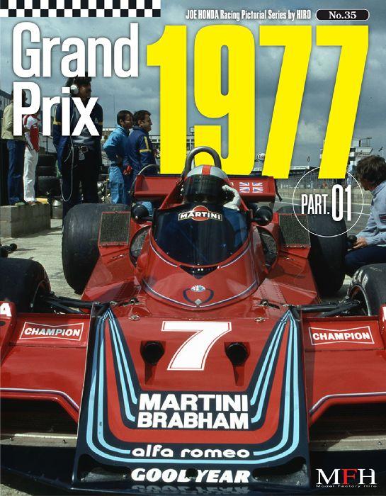 ジョーホンダ写真集 『レーシングピクトリアル」VOL.35「Grand Prix 1977 Part 01」