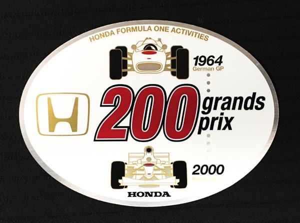 HONDAホンダ F1 1964年~2000年 200戦参戦記念ステッカー サイズ:8×11cm