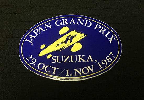 1987年日本GP ロゴステッカー