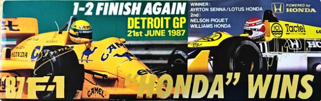 HONDA ホンダ 1987 デトロイトGP A.セナ&N.ピケ 1-2フィニッシュ記念ステッカー
