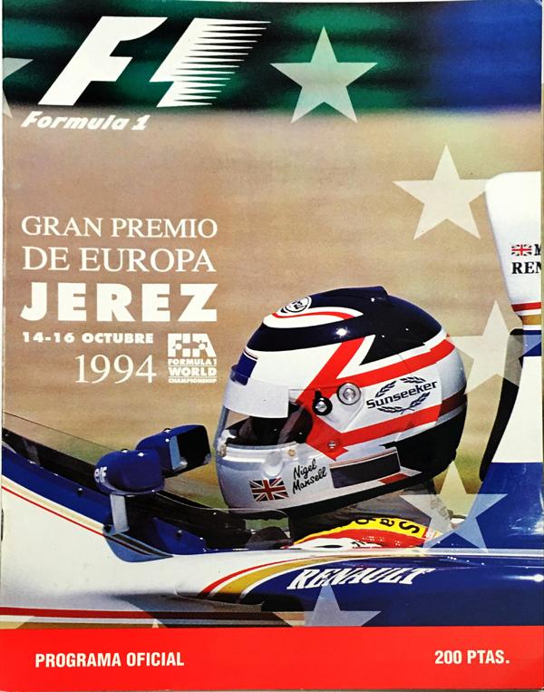 F1公式プログラム 1994年ヨーロッパGP