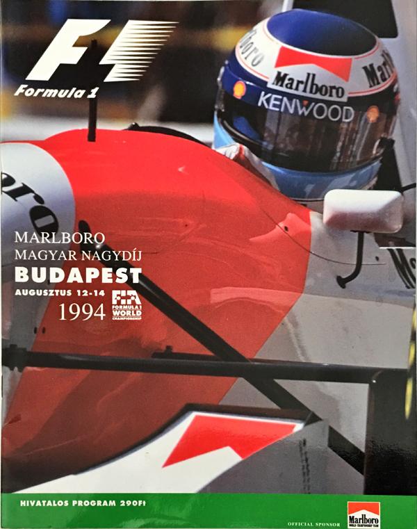 F1公式プログラム 1994年ハンガリーGP