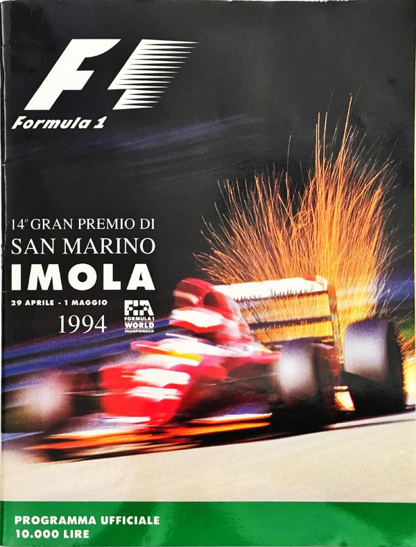 F1公式プログラム 1994年サンマリノGP イモラ