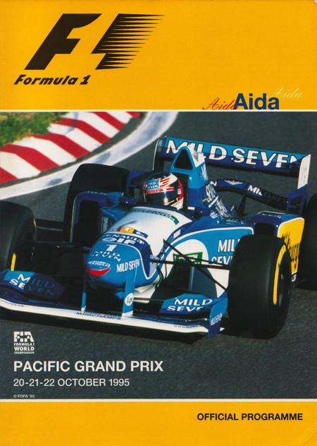 F1公式プログラム 1995年パシフィックGP 英田