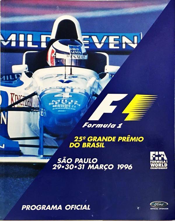 F1公式プログラム 1996年ブラジルGP