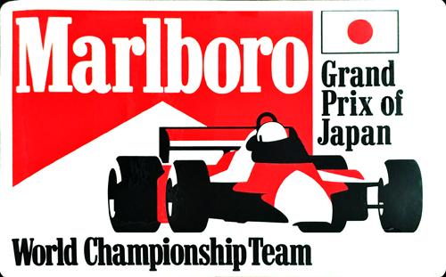 マールボロ(Marlboro)1980年代日本GP プロモーション ステッカー