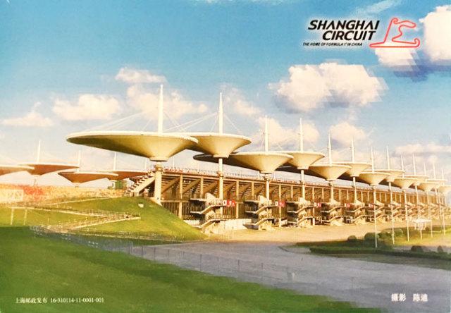 F1 中国GP 2009 上海サーキット公式ポストカードTYPEC