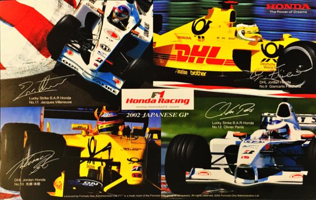 HONDA ホンダ F1 レーシング 2002日本GP プロモーションポストカード