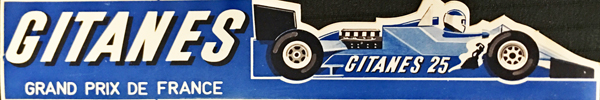 LigierGitanes(リジェ ジタン)1980年代 フランスGP プロモーションステッカー