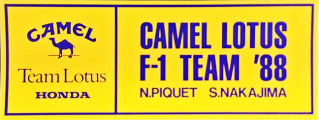 キャメル(CAMEL) ロータス F1チーム 1988年 プロモーションステッカー