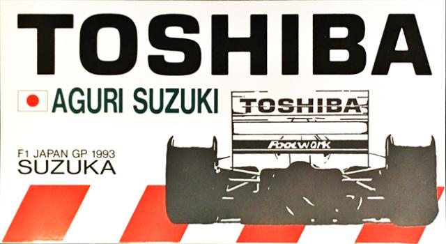 TOSHIBA 1993年Footwork(フットワーク F1)プロモーションステッカー
