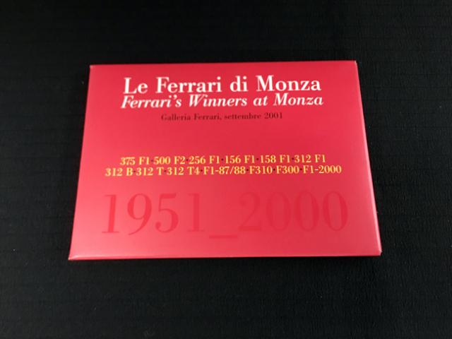 フェラーリ50周年記念 フェラーリミュージアム 1951年~2000年F1チャンピオンカー ポストカード13枚セット
