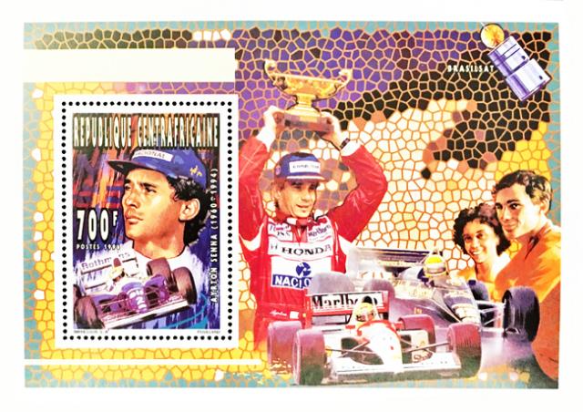 アイルトン・セナ 切手シート(D)(中央アフリカ共和国発行)