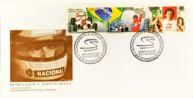 アイルトン・セナ 追悼記念切手 初日カバー(A)(ブラジル連邦共和国発行)