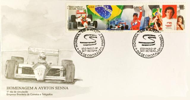 アイルトン・セナ 追悼記念切手 初日カバー(B)(ブラジル連邦共和国発行)