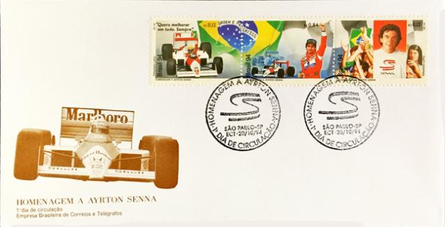 アイルトン・セナ 追悼記念切手 初日カバー(C)(ブラジル連邦共和国発行)