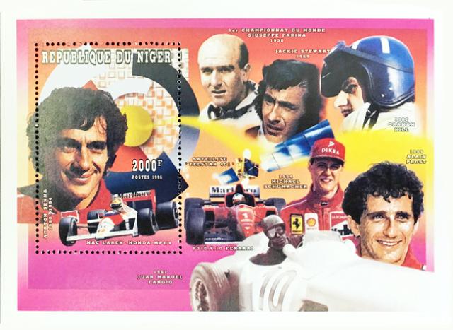 アイルトン・セナ 切手シート(C)(ニジェール共和国発行)