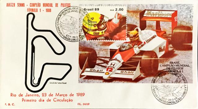 アイルトン・セナ 1989年 切手 ネルソン・ピケ・サーキット 初日カバー (ブラジル連邦共和国発行)