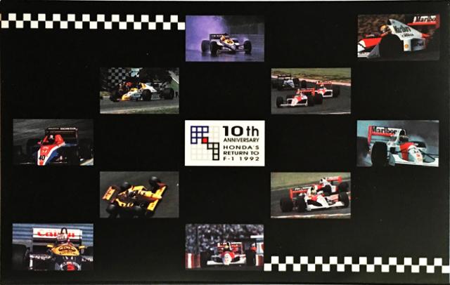 HONDA F1 1992年 F1復帰10周年 記念ポストカード10枚セット