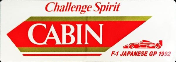 CABIN(キャビン)1992年 鈴鹿日本GPプロモーションステッカー