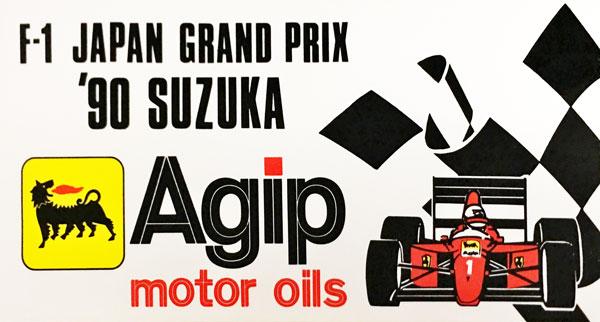 Agip 1990年 鈴鹿日本GPプロモーションステッカー