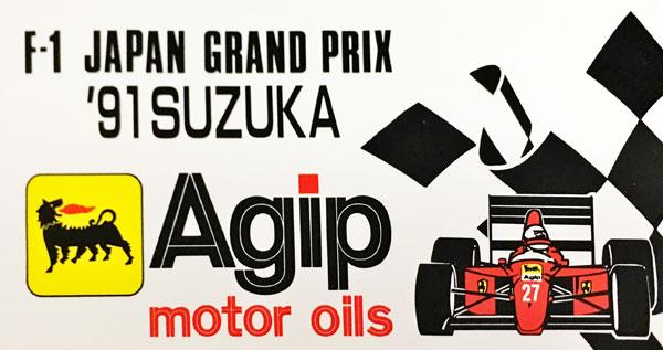 Agip 1991年 鈴鹿日本GPプロモーションステッカー