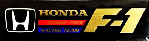 HONDA(ホンダ)F1 1990年代 チームステッカー (中)