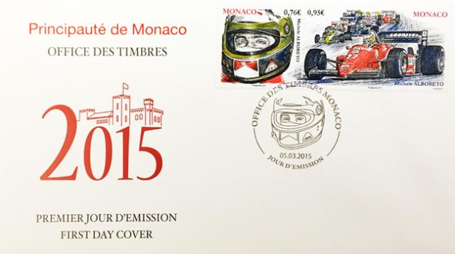 モナコ政府 2015年発行 ミケーレ・アルボレート 追悼記念切手 初日カバー(FDC)