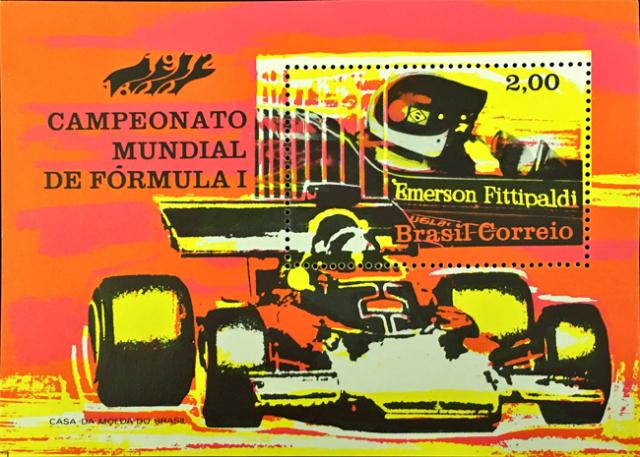 エマーソン・フィッティバルディ 小型切手シート(ブラジル連邦共和国発行)