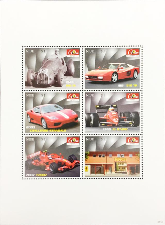 フェラーリ 60周年記念 切手シート(A) (ニュージーランド ニウエ発行)
