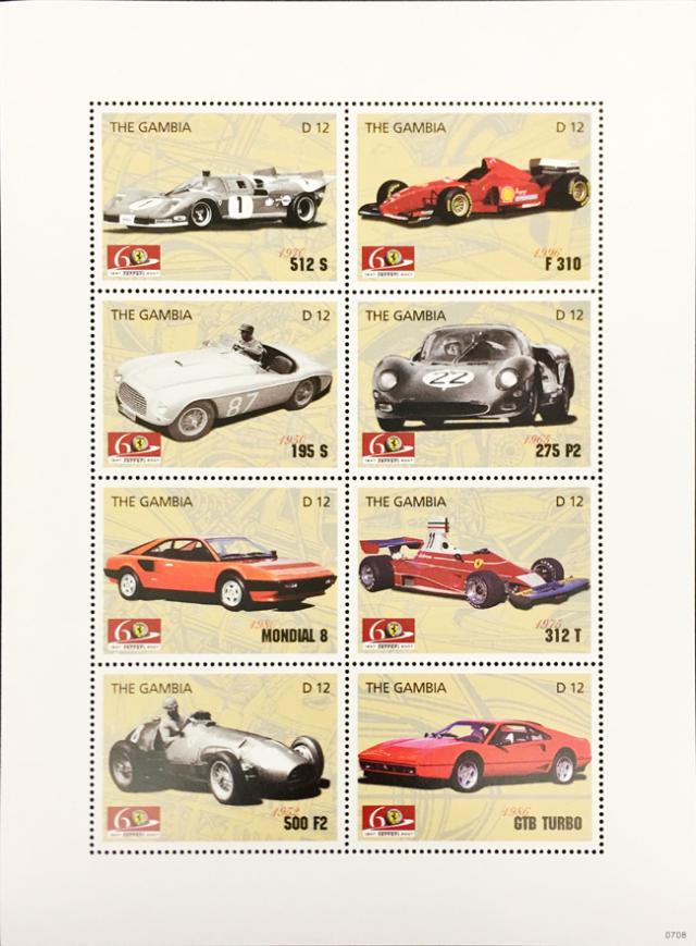 フェラーリ 60周年記念 切手シート(D) (ガンビア共和国発行)