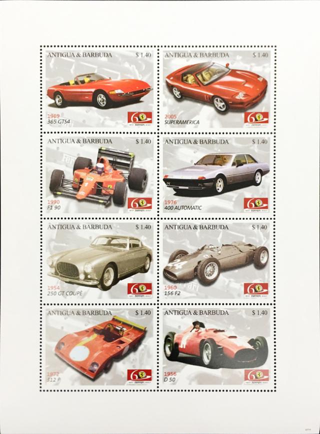 フェラーリ 60周年記念 切手シート(E) (カリブ アンティグア・バーブーダ発行)