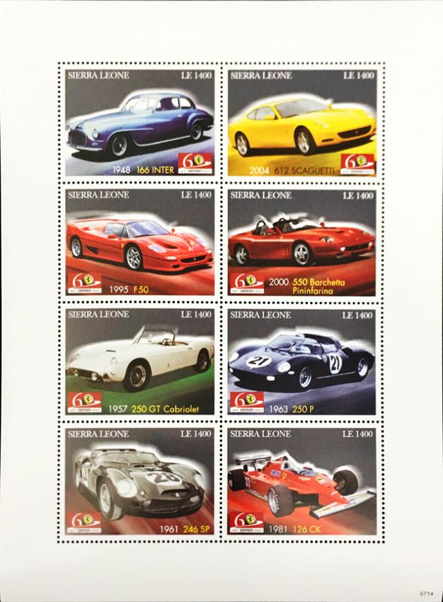 フェラーリ 60周年記念 切手シート(F) (シエラレオネ共和国発行発行