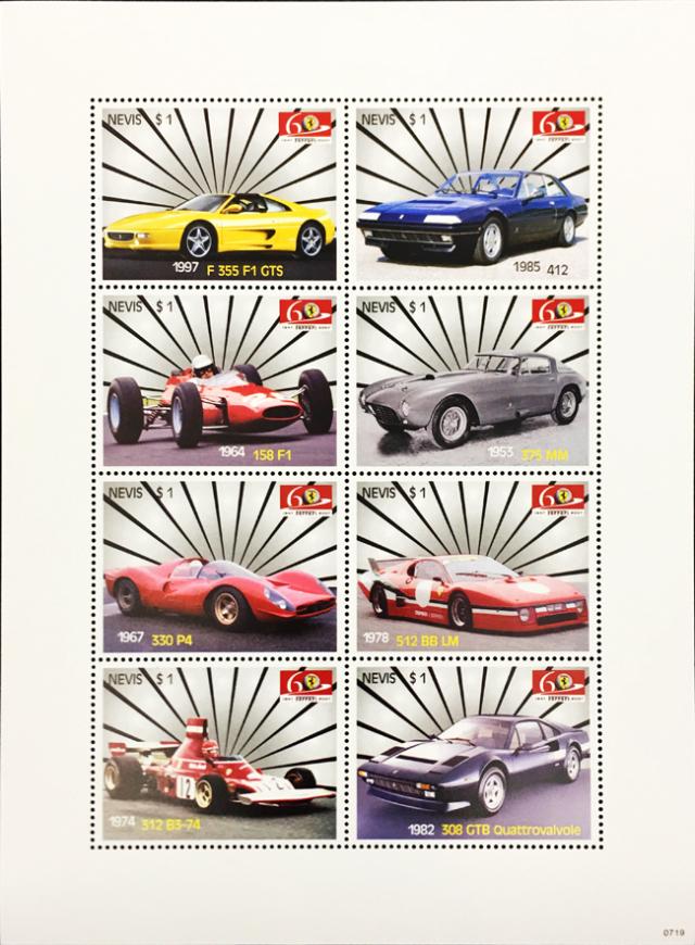 フェラーリ 60周年記念 切手シート(G) (セントクリストファー・ネイビス連邦発行)