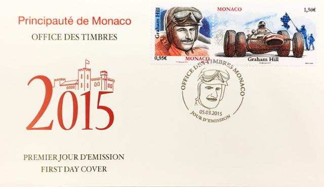 モナコ政府 2015年発行 グラハム・ヒル 追悼記念切手 初日カバー(FDC)